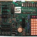 SYM-1.2